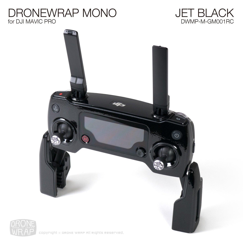 JET BLACK for DJI Mavic Pro Remote Controller | Gloss Metallic