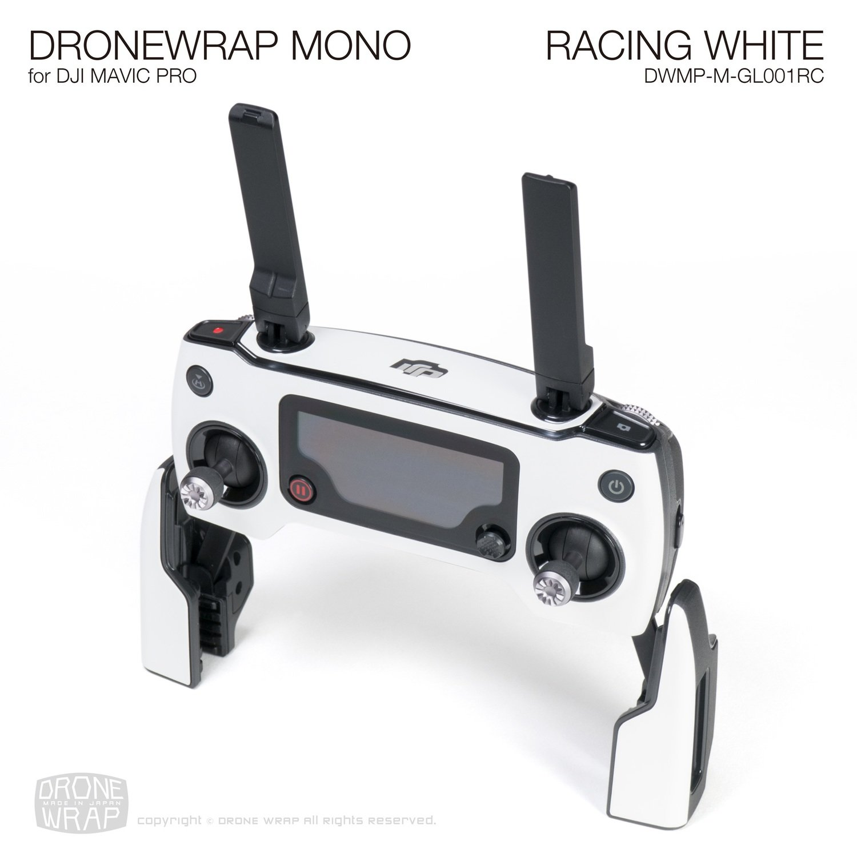 RACING WHITE for DJI Mavic Pro Remote Controller   Gloss