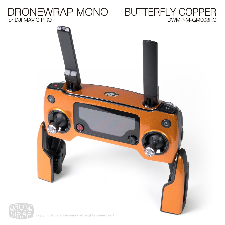 BUTTERFLY COPPER for DJI Mavic Pro Remote Controller | Gloss Metallic