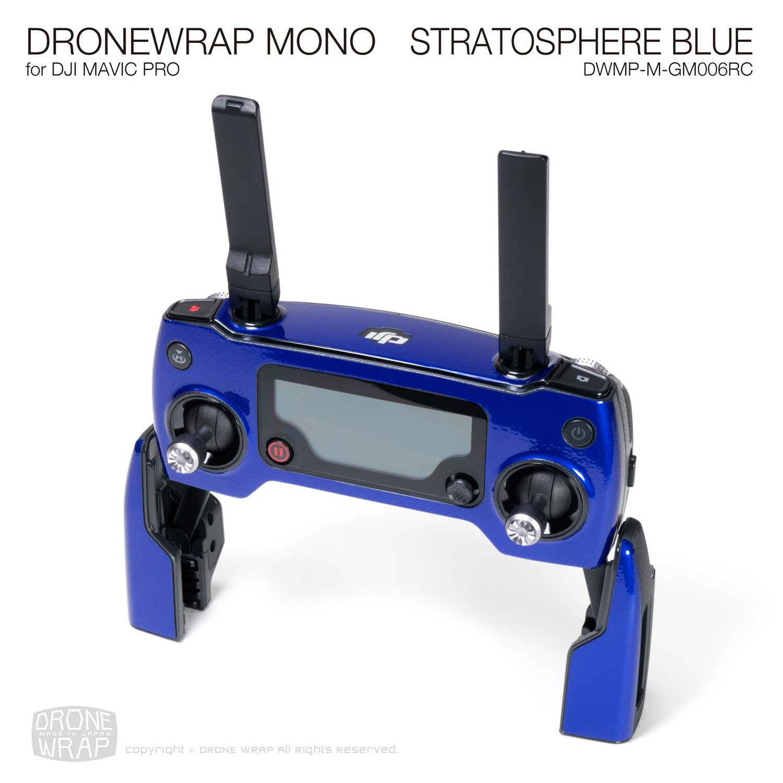 STRATOSPHERE BLUE for DJI Mavic Pro Remote Controller | Gloss Metallic