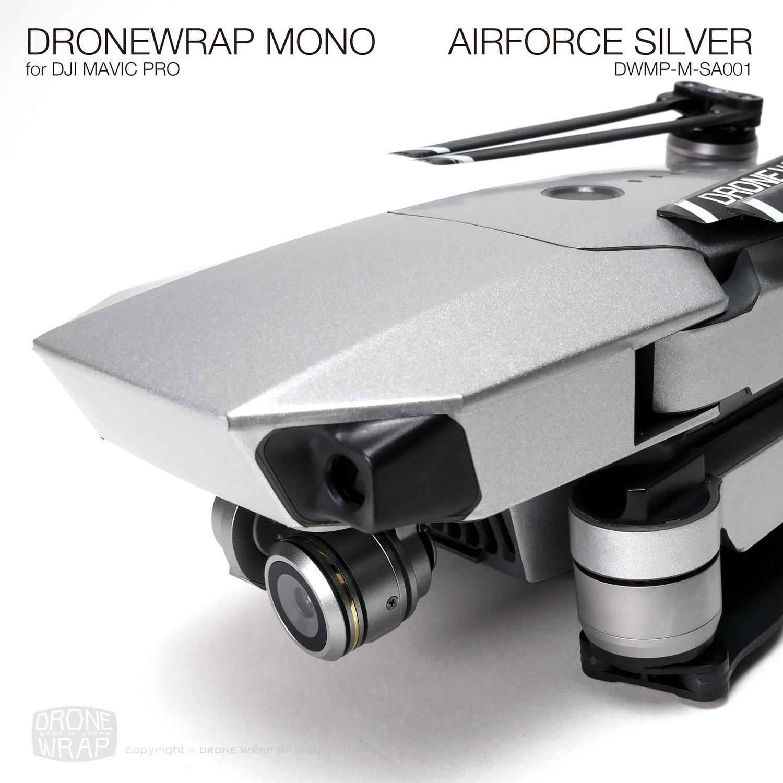 AIRFORCE SILVER for DJI Mavic Pro Skin | Half Gloss