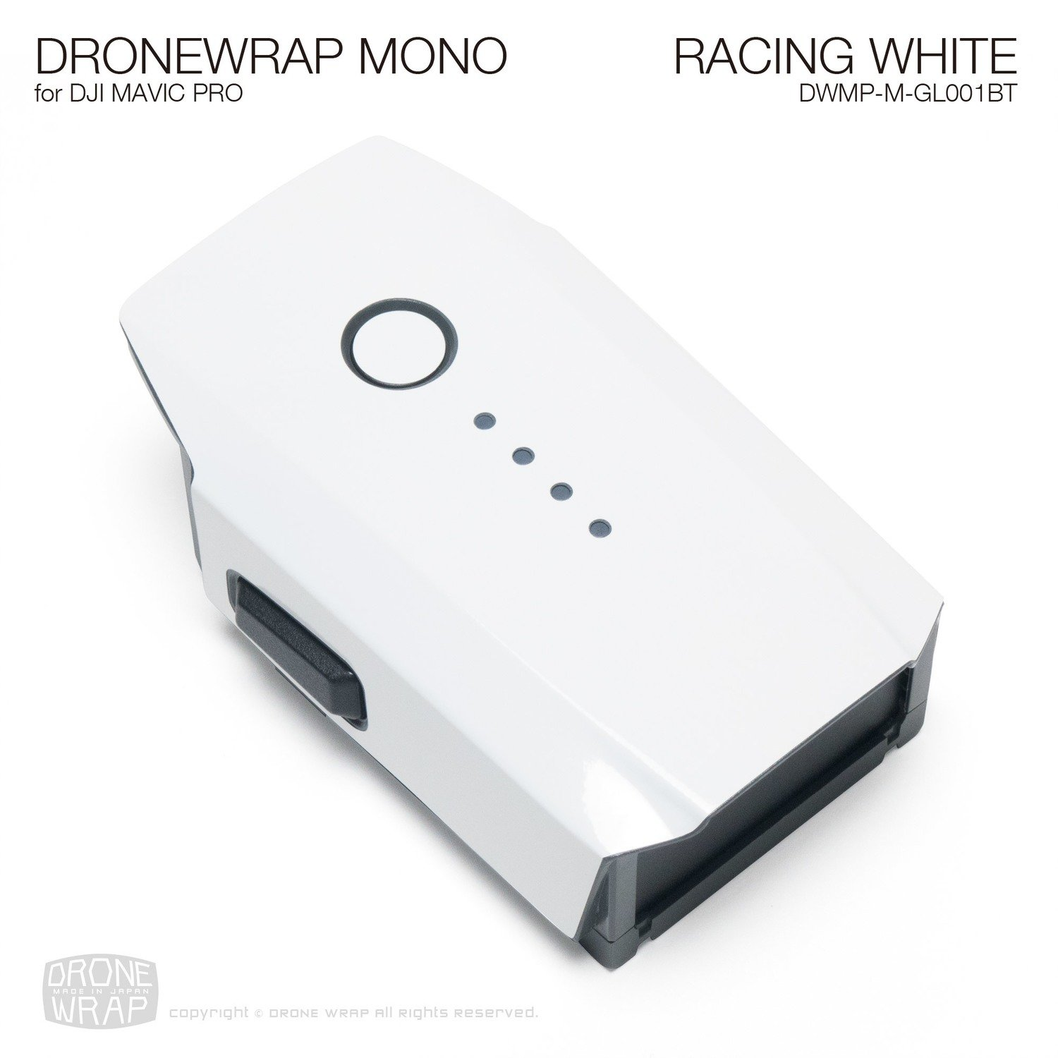 RACING WHITE for additional batteries| Gloss