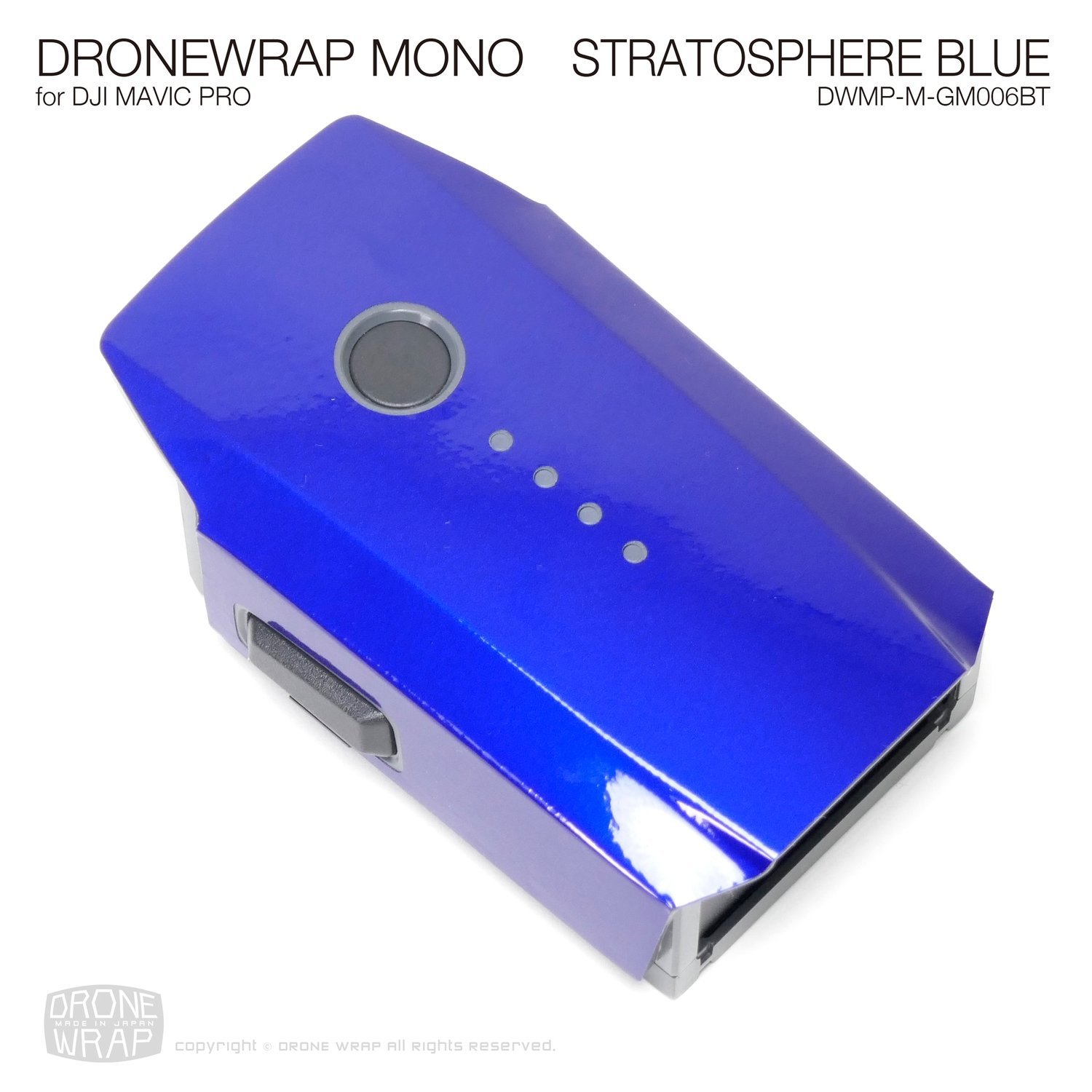 STRATOSPHERE BLUE for additional batteries | Gloss Metallic