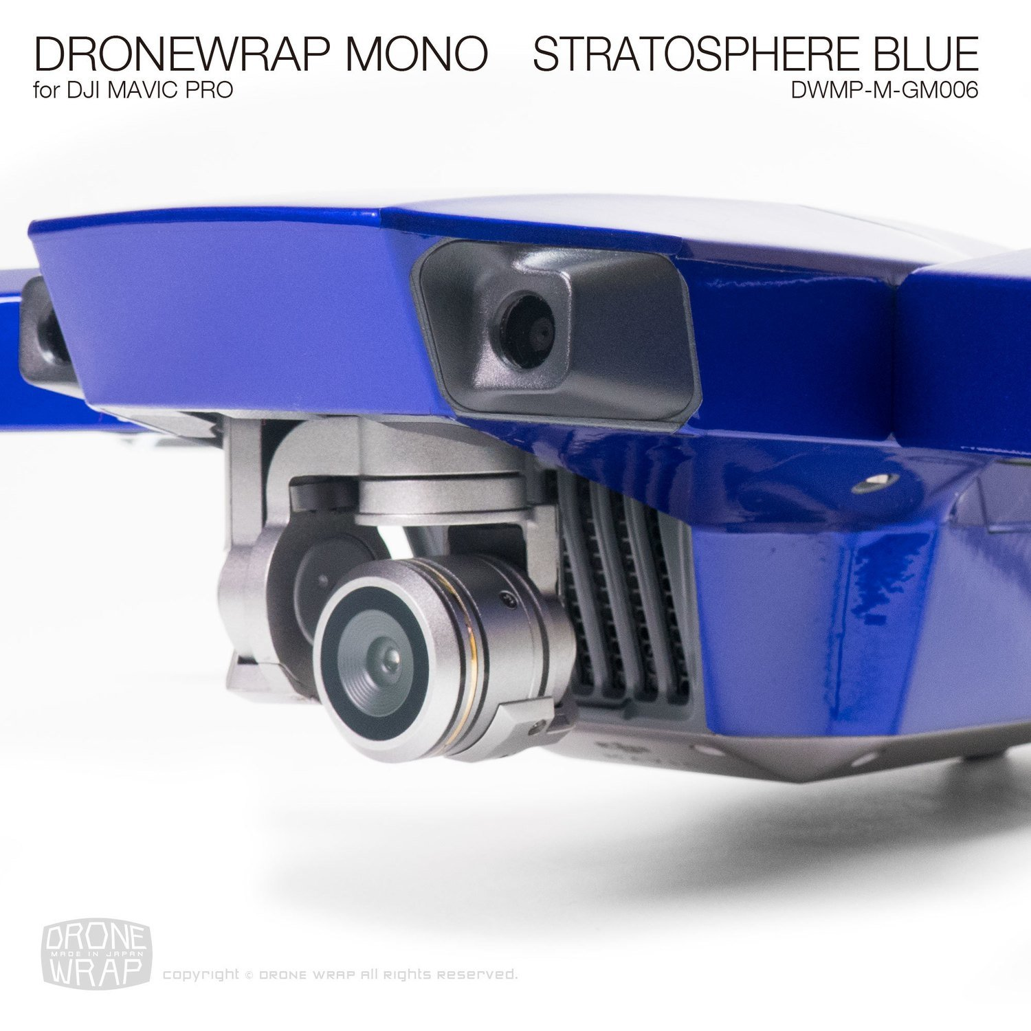 STRATOSPHERE BLUE for DJI Mavic Pro Skin | Gloss Metallic