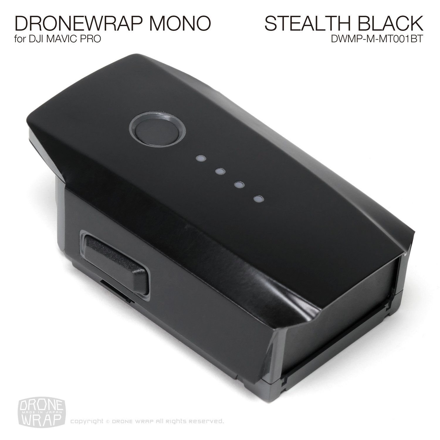 STEALTH BLACK for additional batteries | Mat