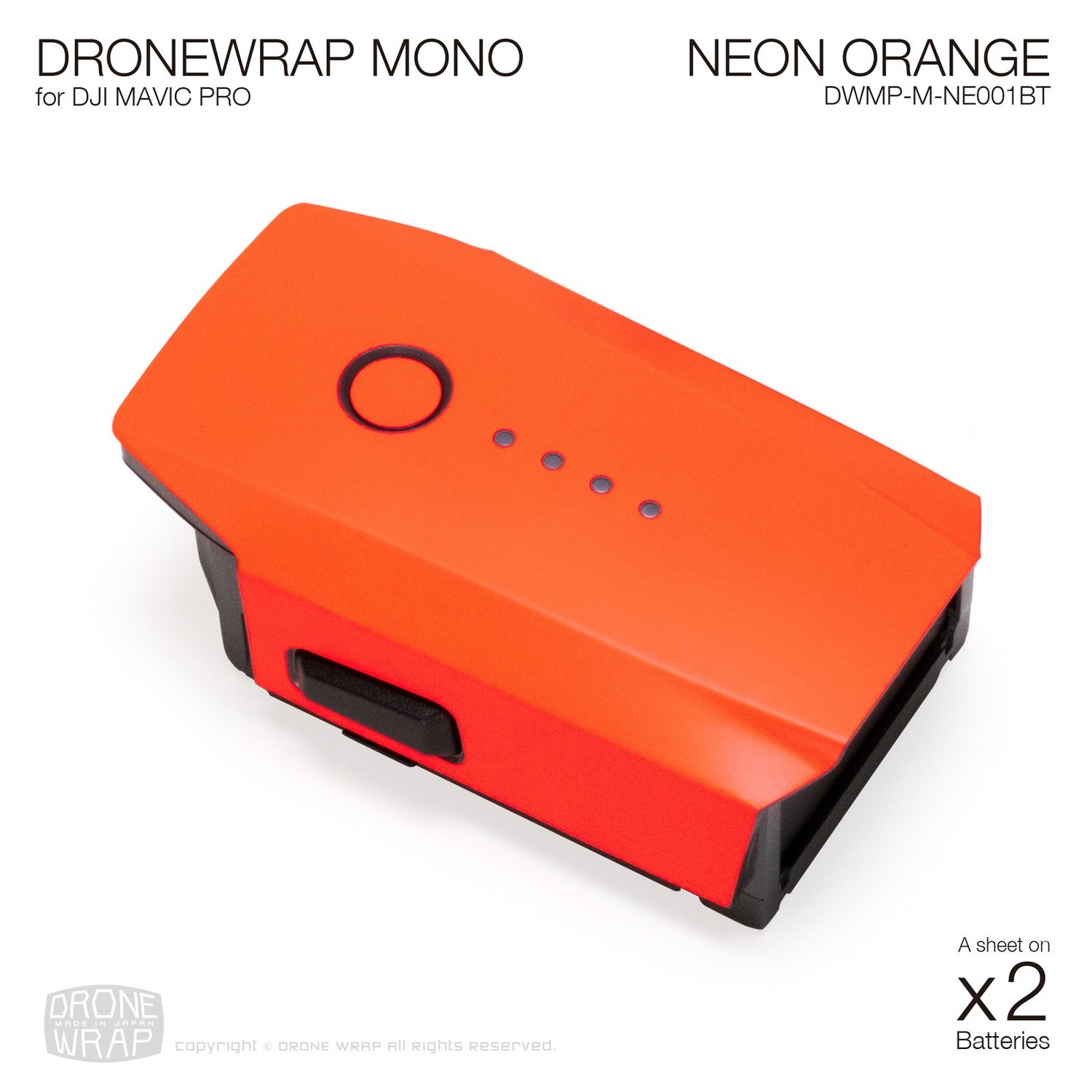 NEON ORANGE for additional batteries | Half Gloss