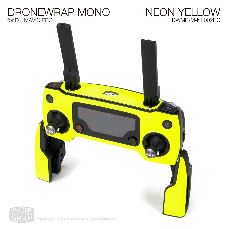 NEON YELLOW for DJI Mavic Pro Remote Controller Skin | Half Gloss