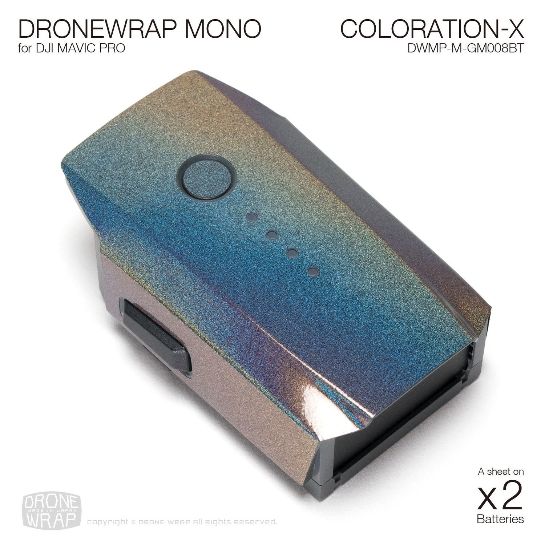 COLORATION-X for DJI Mavic Pro additional batteries   Gloss Metallic