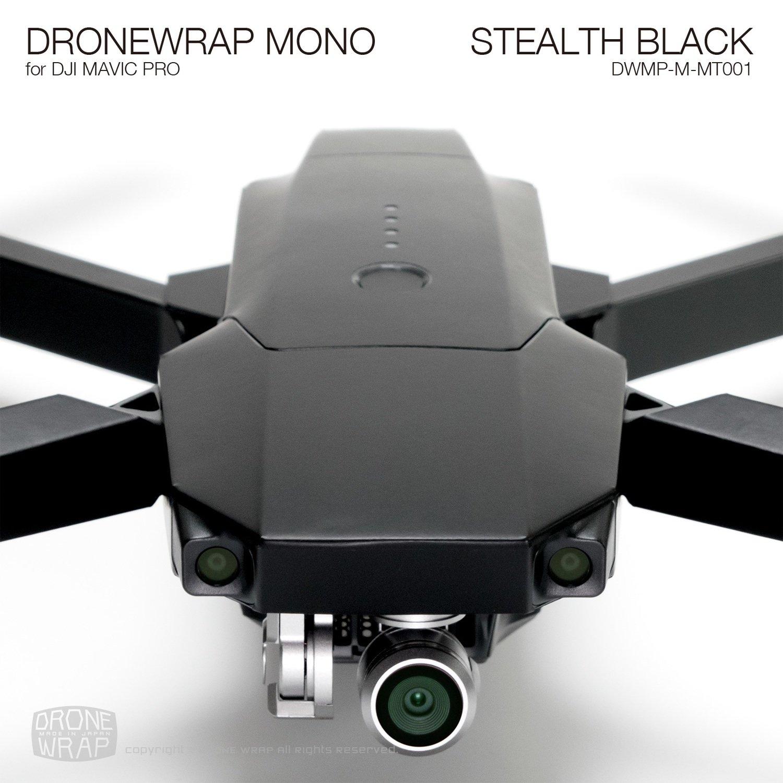 STEALTH BLACK for DJI Mavic Pro Skin | Mat