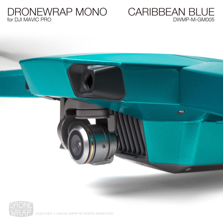 CARIBBEAN BLUE for DJI Mavic Pro Skin | Gloss Metallic