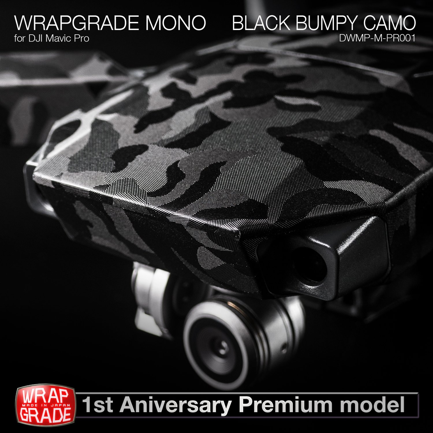 BLACK BUMPY CAMO for DJI Mavic Pro Skin | Embossed