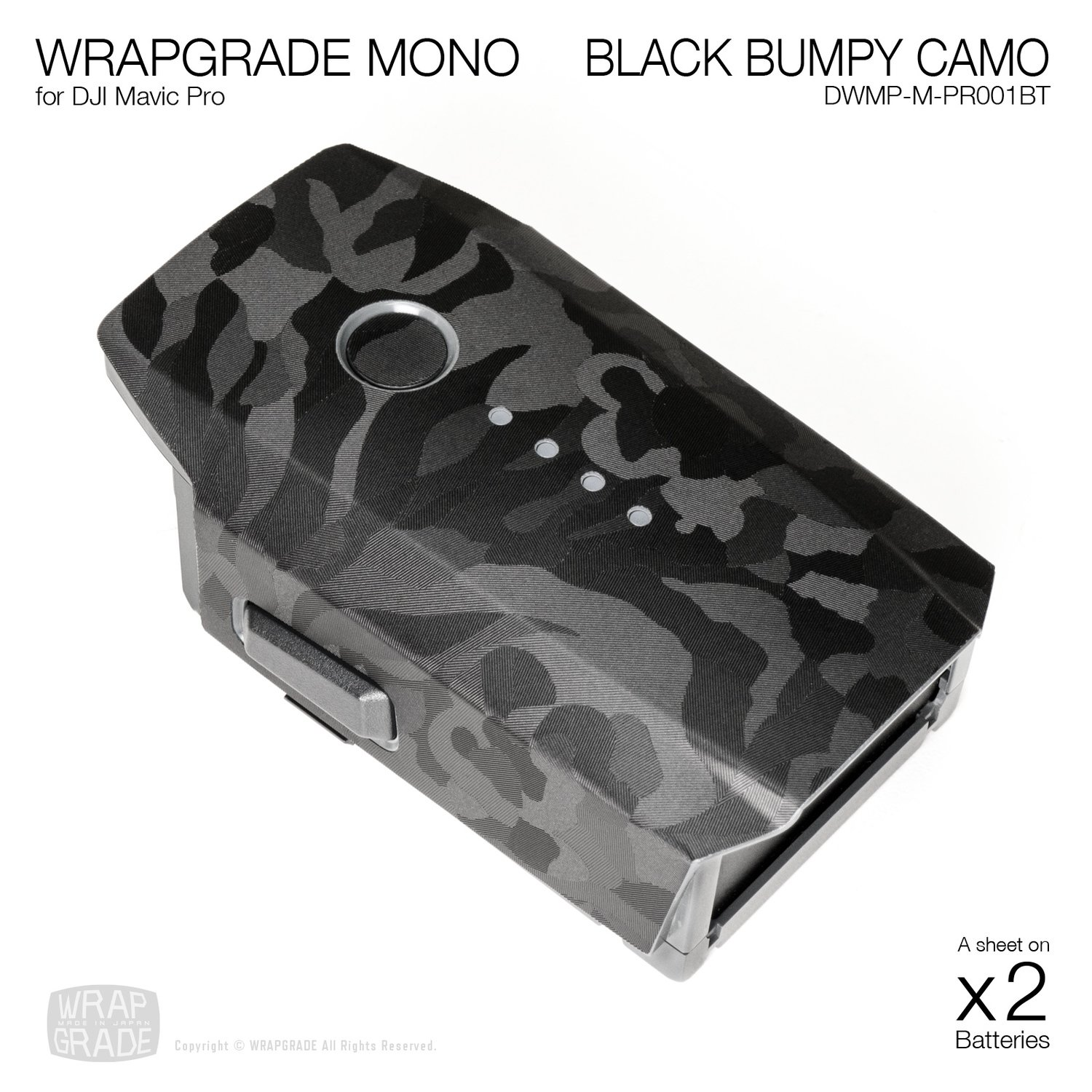 BLACK BUMPY CAMO for additional batteries | Embossed