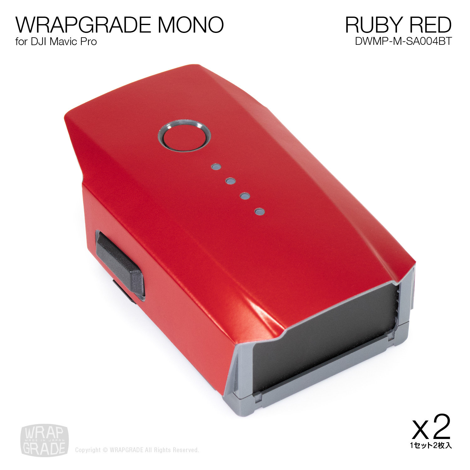 RUBY RED for DJI Mavic Pro additional batteries | Semi-Gloss