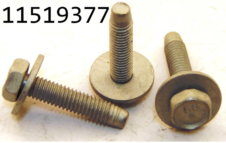 GM 11519377