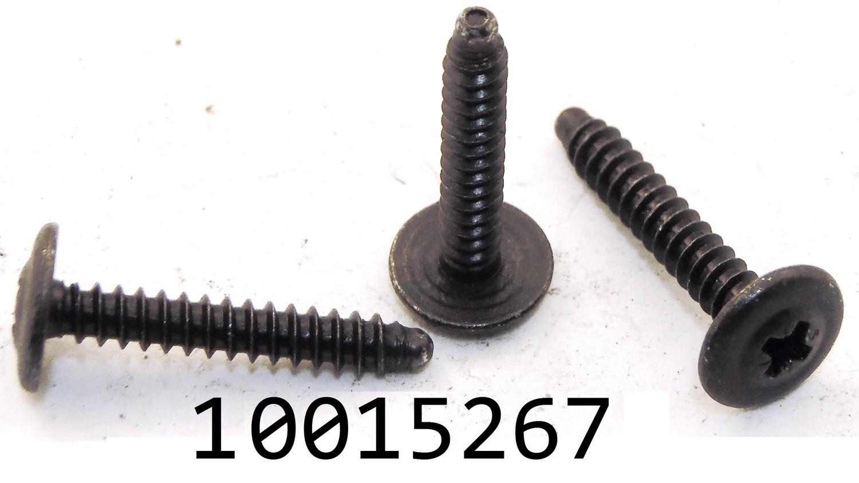 GM 10015267