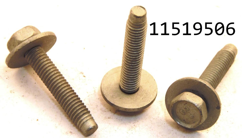 GM 11519506