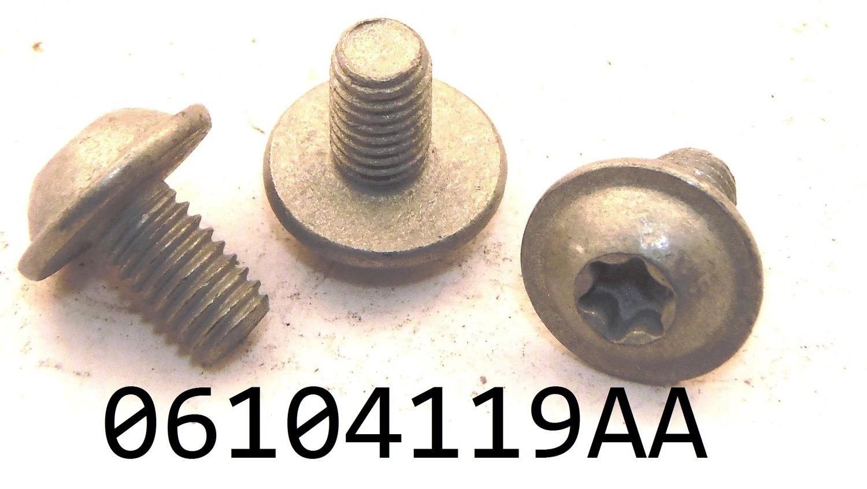 Chrysler 06104119AA