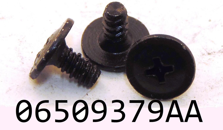 Chrysler 06509379AA