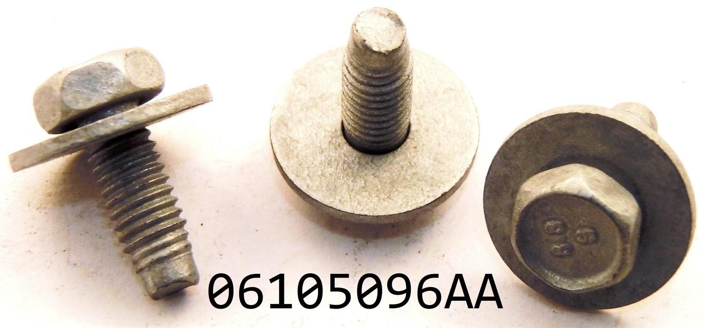 Chrysler 06105096AA