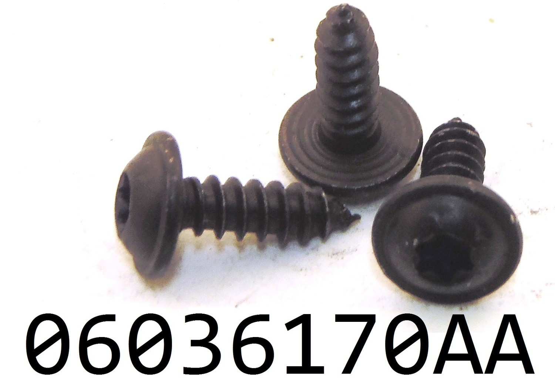 Chrysler 06036170AA