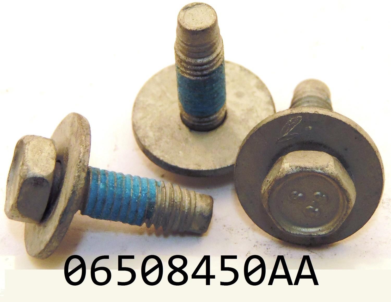 Chrysler 06508450AA