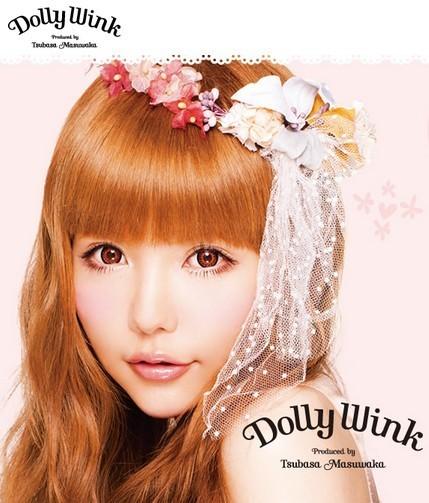 df23ee9ab8c Koji Dolly Wink False Eyelashes by Tsubasa Masuwaka