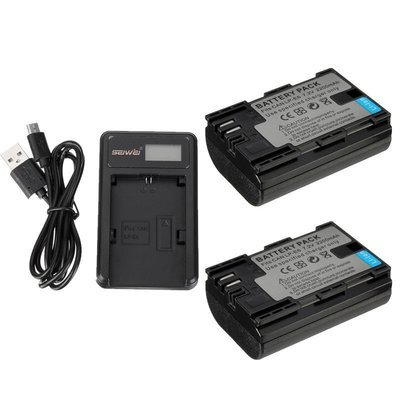 2 - Canon Batteries w/Charger