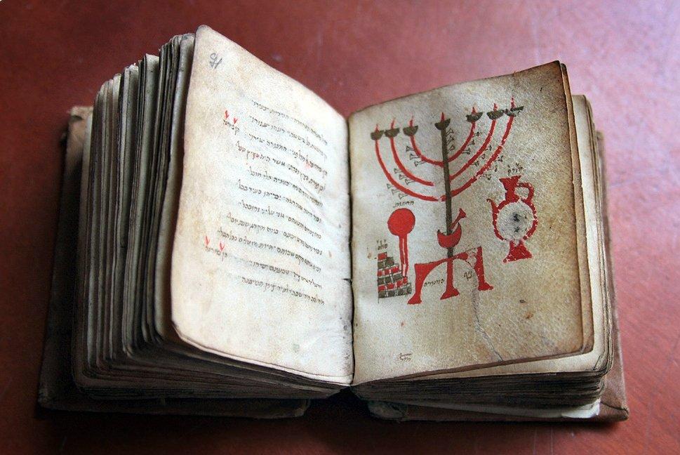 Сокровища еврейских баронов