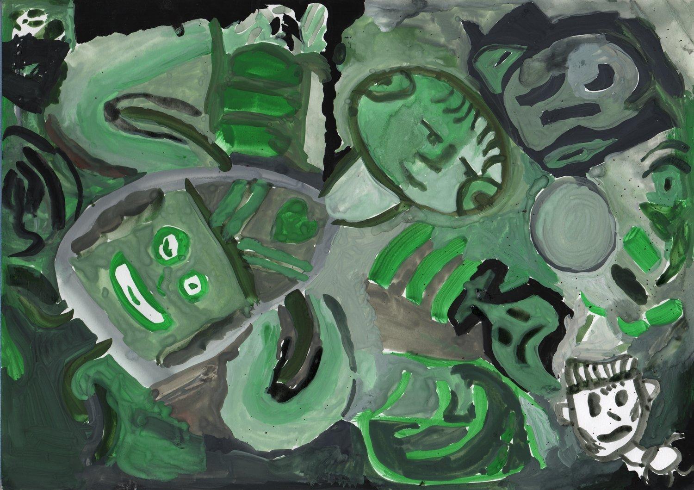 Зеленый космос