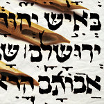Перо и калам. Еврейские рукописи в Эрмитаже