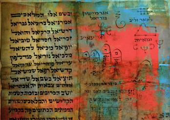 Магия и каббала в рукописях барона