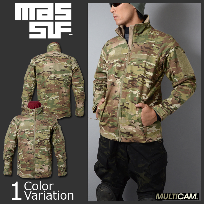 7f0454ee09e American Military