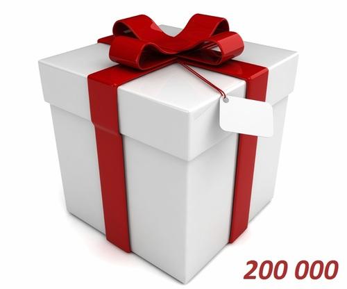 Подарочный сертификат 200000 тенге от е-магазина Phonez.kz