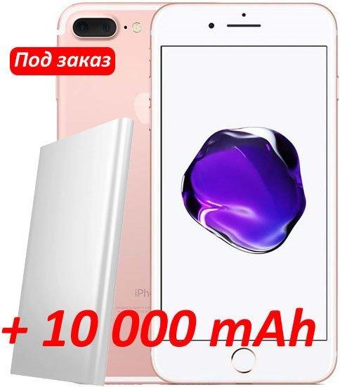 Смартфон Apple iPhone 7 Plus 256Gb Rose Gold (MN502RM/A)