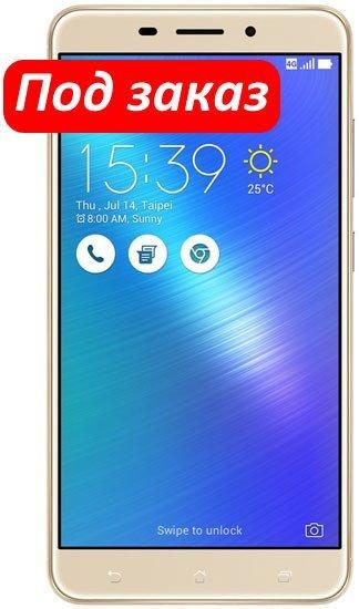 Смартфон ASUS ZenFone 3 Laser (ZC551KL) Dual SIM 32Gb LTE Gold