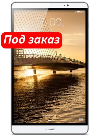 Планшет HUAWEI MediaPad M2 8.0 (M2-801L) 16Gb LTE Silver