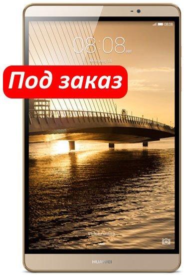 Планшет HUAWEI MediaPad M2 8.0 (M2-801L) 32Gb LTE Gold