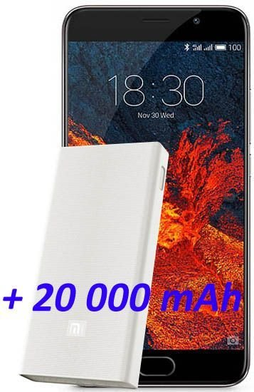 Смартфон MEIZU PRO 6 Plus 64Gb M686H LTE Gray