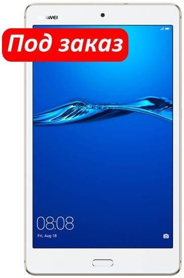Планшет HUAWEI MediaPad M3 Lite 8.0 32Gb LTE CPN-L09 Gold