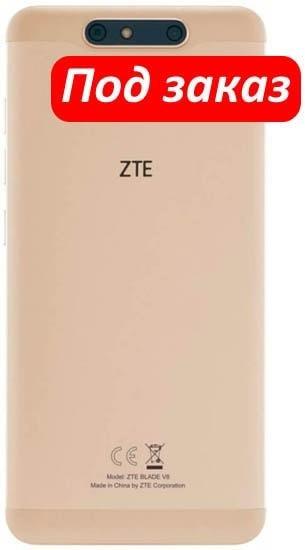 Смартфон ZTE Blade V8 32Gb Dual SIM LTE Gold