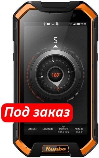 Смартфон Runbo F1 Magnetic 3Gb/32Gb Dual SIM LTE