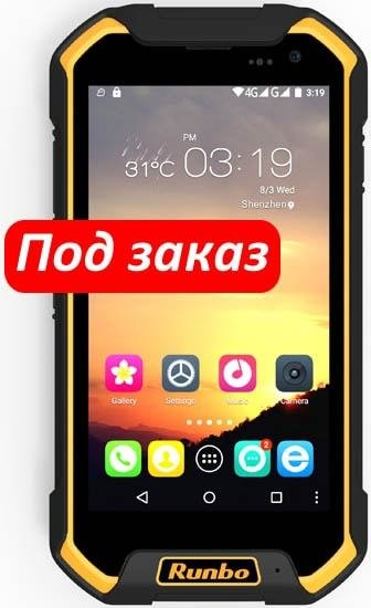 Смартфон Runbo F1 Plus 6Gb/64Gb Dual SIM LTE