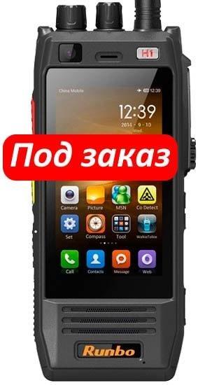 Смартфон-рация Runbo H1B
