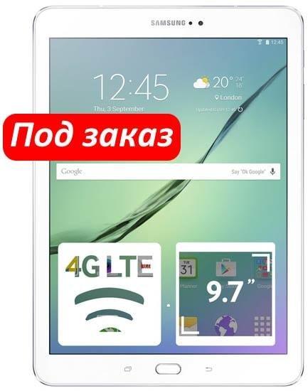Планшет Samsung Galaxy Tab S2 9.7 SM-T819 LTE 32Gb White