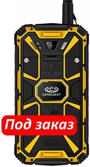 Смартфон-рация Conquest S8 3Gb/32Gb Dual SIM LTE