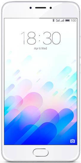 Смартфон MEIZU M3 Note 32Gb L681H LTE Silver