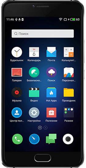 Смартфон MEIZU U20 16Gb U685H LTE Black