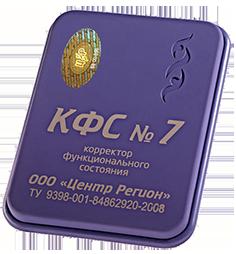 КФС №7 (питание, лифтинг, подтяжка, ускоренная регенерация, восстановление кожи)