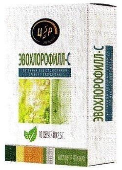 ЭВОхлорофилл - С