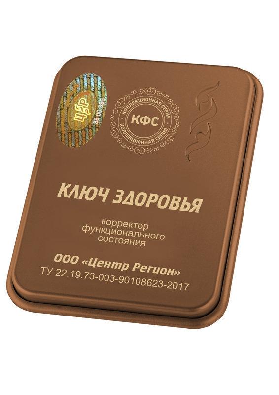 КФС «Ключ здоровья»